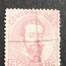 Sellos: USADO - EDIFIL 118 - SPAIN 1872 CORONA CIFRAS AMADEO I. Lote 70263725