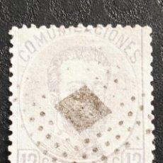 Sellos: USADO - EDIFIL 122 - SPAIN 1872 CORONA CIFRAS AMADEO I. Lote 70263937
