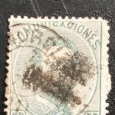 Sellos: USADO - EDIFIL 126 - SPAIN 1872 CORONA CIFRAS AMADEO I. Lote 70264073