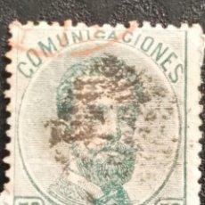 Sellos: USADO - EDIFIL 126 - SPAIN 1872 CORONA CIFRAS AMADEO I. Lote 70264113