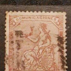 Sellos: USADO - EDIFIL 132 - SPAIN 1873 CORONA Y ALEGORIA. Lote 71104165