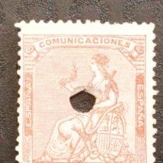 Sellos - USADO - EDIFIL 139 TALADRADO - SPAIN 1873 CORONA Y ALEGORIA - 71105929