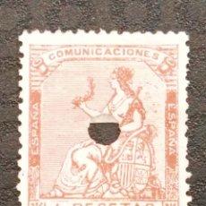 Sellos - USADO - EDIFIL 139 TALADRADO - SPAIN 1873 CORONA Y ALEGORIA - 71105973
