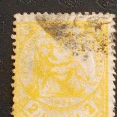 Sellos: USADO - EDIFIL 143 - SPAIN 1874 ALEGORIA DE LA JUSTICIA. Lote 71106481