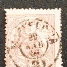 Sellos: USADO - EDIFIL 147 - SPAIN 1874 ALEGORIA DE LA JUSTICIA. Lote 71107465
