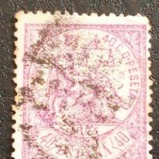 Sellos: USADO - EDIFIL 148 - SPAIN 1874 ALEGORIA DE LA JUSTICIA. Lote 71107601