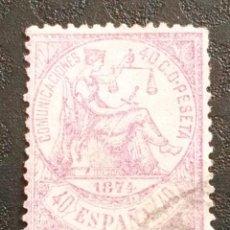 Sellos: USADO - EDIFIL 148 - SPAIN 1874 ALEGORIA DE LA JUSTICIA. Lote 71107641