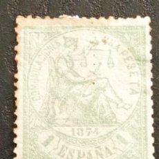 Sellos - USADO - EDIFIL 150 - SPAIN 1874 ALEGORIA DE LA JUSTICIA - 71108153