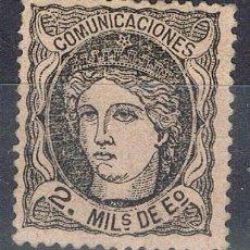 Selos: 068. SELLO 2 MILS ESCUDO ALEGORIA ESPAÑA 1870, EDIFIL NUM 103A *. Lote 72143115