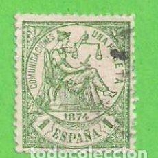 Sellos: EDIFIL 150. ALEGORÍA DE LA JUSTICIA. (1874). PRECIO CAT. 68 €.. Lote 72687747
