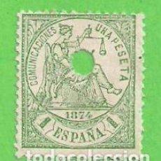 Sellos: EDIFIL 150. (150T) TELÉGRAFOS - ALEGORÍA DE LA JUSTICIA. (1874).. Lote 72688471