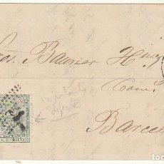 Sellos: SELLO 133. ALEGORIA DE ESPAÑA. LOGROÑO A BARCELONA. 1873. (DEFECTO DE IMPRENTA). Lote 72974659