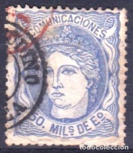 EDIFIL Nº 107 USADO 50M ULTRAMAR (Sellos - España - Amadeo I y Primera República (1.870 a 1.874) - Usados)