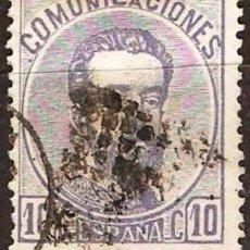 Sellos: EDIFIL Nº 121 USADO ( 0,60 € ). Lote 73407871