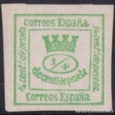 Timbres: EDIFIL Nº 130* NUEVO 1/4 VERDE AMARILLENTO ( 2,05 € ). Lote 73444207