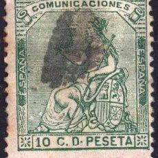 Sellos: EDIFIL Nº 133 USADO 10C. VERDE ( 0,60 €). Lote 73444959
