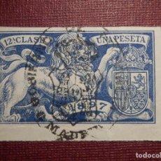Sellos: FISCALES, TIMBRE, SELLO PAPELES OFICIALES - SELLO 12 ª CLASE 1897 - UNA PESETA - AZUL. Lote 73482495