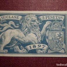 Sellos: FISCALES, TIMBRE, SELLO PAPELES OFICIALES - SELLO 11 ª CLASE 1897 - 2 PESETAS - VERDE. Lote 73482763