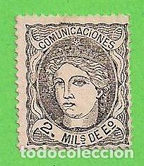 EDIFIL 103. EFIGIE ALEGÓRICA DE ESPAÑA - REGENCIA DEL DUQUE DE LA TORRE. (1870). NUEVO SIN GOMA. (Sellos - España - Amadeo I y Primera República (1.870 a 1.874) - Nuevos)