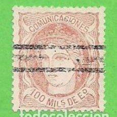 Sellos: EDIFIL 108. EFIGIE ALEGÓRICA DE ESPAÑA. (1870). REGENCIA DEL DUQUE DE LA TORRE. GOBIERNO PROVISIONAL. Lote 73647423