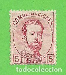 EDIFIL 118. REINADO DE AMADEO I. (1872).* NUEVO CON FIJASELLOS - PRECIO CAT. 35 €. (Sellos - España - Amadeo I y Primera República (1.870 a 1.874) - Nuevos)