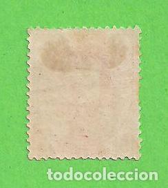 Sellos: EDIFIL 118. REINADO DE AMADEO I. (1872).* NUEVO CON FIJASELLOS - PRECIO CAT. 35 €. - Foto 2 - 73654019