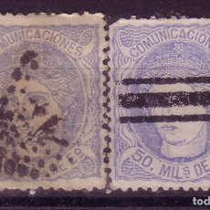 Sellos: CL3-2-CLÁSICOS EDIFIL 107 FALSO POSTAL (IZQUIERDA). Lote 73695795