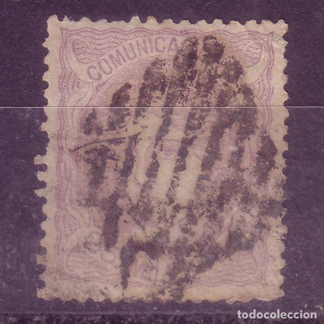 CL3-7-CLÁSICOS EDIFIL 106. CENTRADO MATASELLOS REJILLA (Sellos - España - Amadeo I y Primera República (1.870 a 1.874) - Usados)