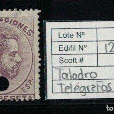 Sellos: AMADEO I (1 PESETA 1872). EDIFIL 127 T. USADO TELÉGRAFOS. Lote 75096207