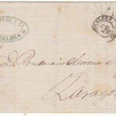 Sellos: SELLO 121. BARCELONA A ZARAGOZA. 1873.. Lote 75195551