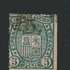 Francobolli: ESPAÑA.1875.ESCUDO DE ESPAÑA.IMPUESTO DE GUERRA.5 CTS.EDIFIL 154.USADO.. Lote 75631555