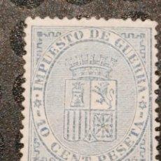 Sellos: NUEVO - EDIFIL 142 - SPAIN 1874 - ESCUDO DE ESPAÑA. Lote 75788031