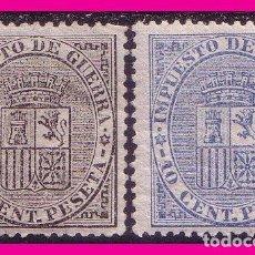 Sellos: 1874 ESCUDO DE ESPAÑA, EDIFIL Nº 141 Y 142 *. Lote 76712795