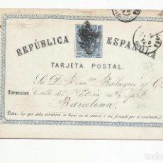 Sellos: ENTERO POSTAL CIRCULADO DE ZARAGOZA A BARCELONA 1874 EDIFIL 3 VALOR 2016 CATALOGO 13.50 EUROS. Lote 78554509