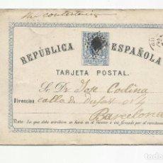 Sellos: ENTERO POSTAL CIRCULADO DE ZARAGOZA A BARCELONA 1874 EDIFIL 3 VALOR 2016 CATALOGO 13.50 EUROS. Lote 78556025