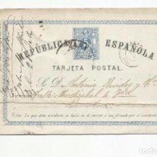 Sellos: ENTERO POSTAL CIRCULADO DE ZARAGOZA A BARCELONA 1875 EDIFIL 3 VALOR 2016 CATALOGO 13.50 EUROS. Lote 78556333