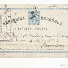 Sellos: ENTERO POSTAL CIRCULADO DE ZARAGOZA A BARCELONA 1874 EDIFIL 1 VALOR 2016 CATALOGO 16.-- EUROS. Lote 78556825