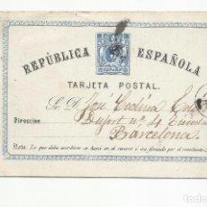 Sellos: ENTERO POSTAL CIRCULADO DE ZARAGOZA A BARCELONA 1874 EDIFIL 3 VALOR 2016 CATALOGO 13.50 EUROS. Lote 78558553