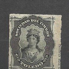 Selos: 5453-TOLEDO PIE MARGINAL SELLO FISCAL ESPAÑA SOCIEDAD DEL TIMBRE AÑO 1874 LOCAL,SELLOS D CONTRASEÑA. Lote 80307885