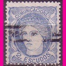 Sellos: BARRADO 1870 EFIGIE ALEGÓRICA, MATRONA, EDIFIL Nº 112S. Lote 80651702