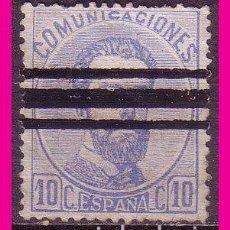 Sellos: BARRADO 1872 AMADEO I, EDIFIL Nº 121S. Lote 80651838