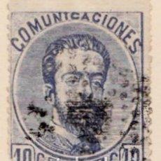 Sellos: 1872-1873 - ESPAÑA - REINADO DE AMADEO I DE SABOYA - EDIFIL Nº 121. Lote 81013652