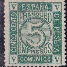 Sellos: CL2-5- CLÁSICOS AMADEO I EDIFIL 117 NUEVO. (*) SIN GOMA . Lote 81699136