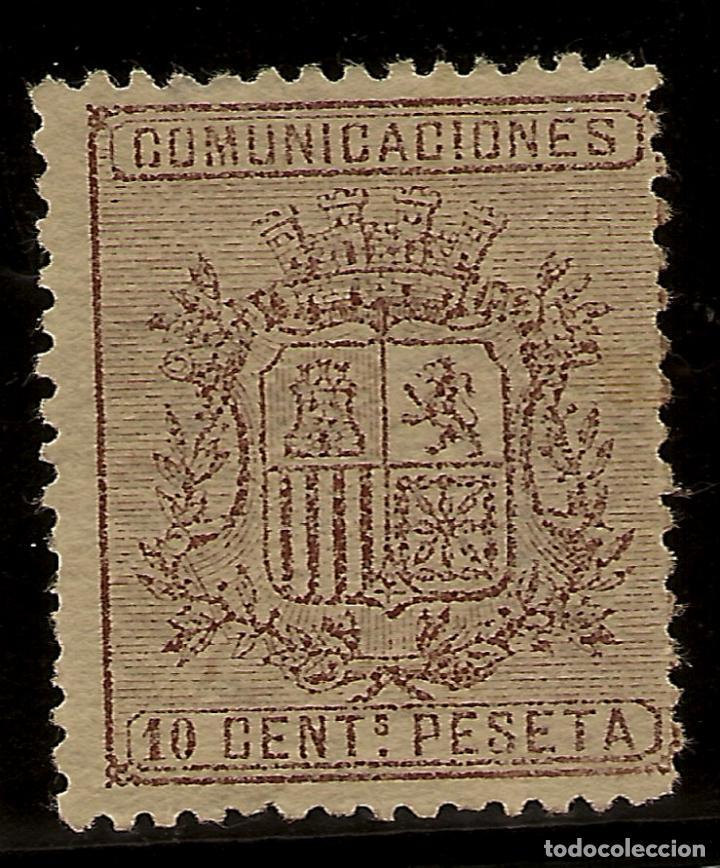 EDIFIL 153 (*) 10 CÉNTIMOS CASTAÑO ESCUDO DE ESPAÑA 1874 NL1075 (Sellos - España - Amadeo I y Primera República (1.870 a 1.874) - Nuevos)