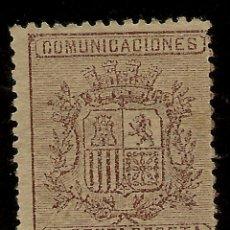 Sellos: EDIFIL 153 (*) 10 CÉNTIMOS CASTAÑO ESCUDO DE ESPAÑA 1874 NL1075. Lote 68499913