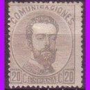 Sellos: 1872 AMADEO I, EDIFIL Nº 123 *. Lote 82426464
