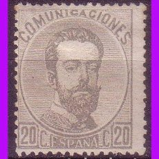 Sellos: 1872 AMADEO I, EDIFIL Nº 123 *. Lote 82426464