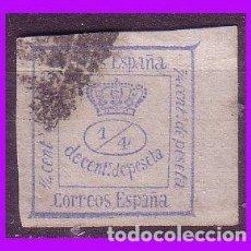 Sellos: 1872 AMADEO I, EDIFIL Nº 115 (O) UN CUARTILLO. Lote 82452768