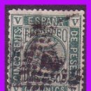 Sellos: 1872 AMADEO I, EDIFIL Nº 117 (O) . Lote 82453044