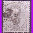 Sellos: 1872 AMADEO I, EDIFIL Nº 123 (O) . Lote 82453252